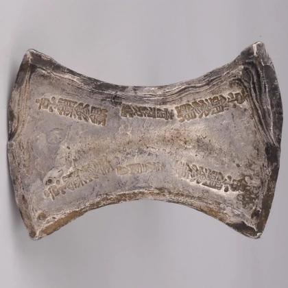 黄石文物——银器