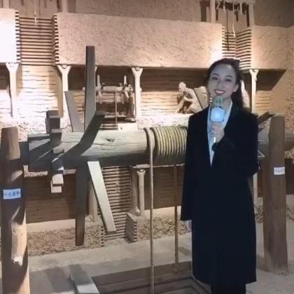 """""""云""""游黄石市博物馆——矿井提升工具之木绞车(三)"""